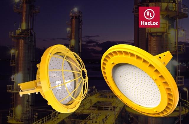 LED隔爆灯系列